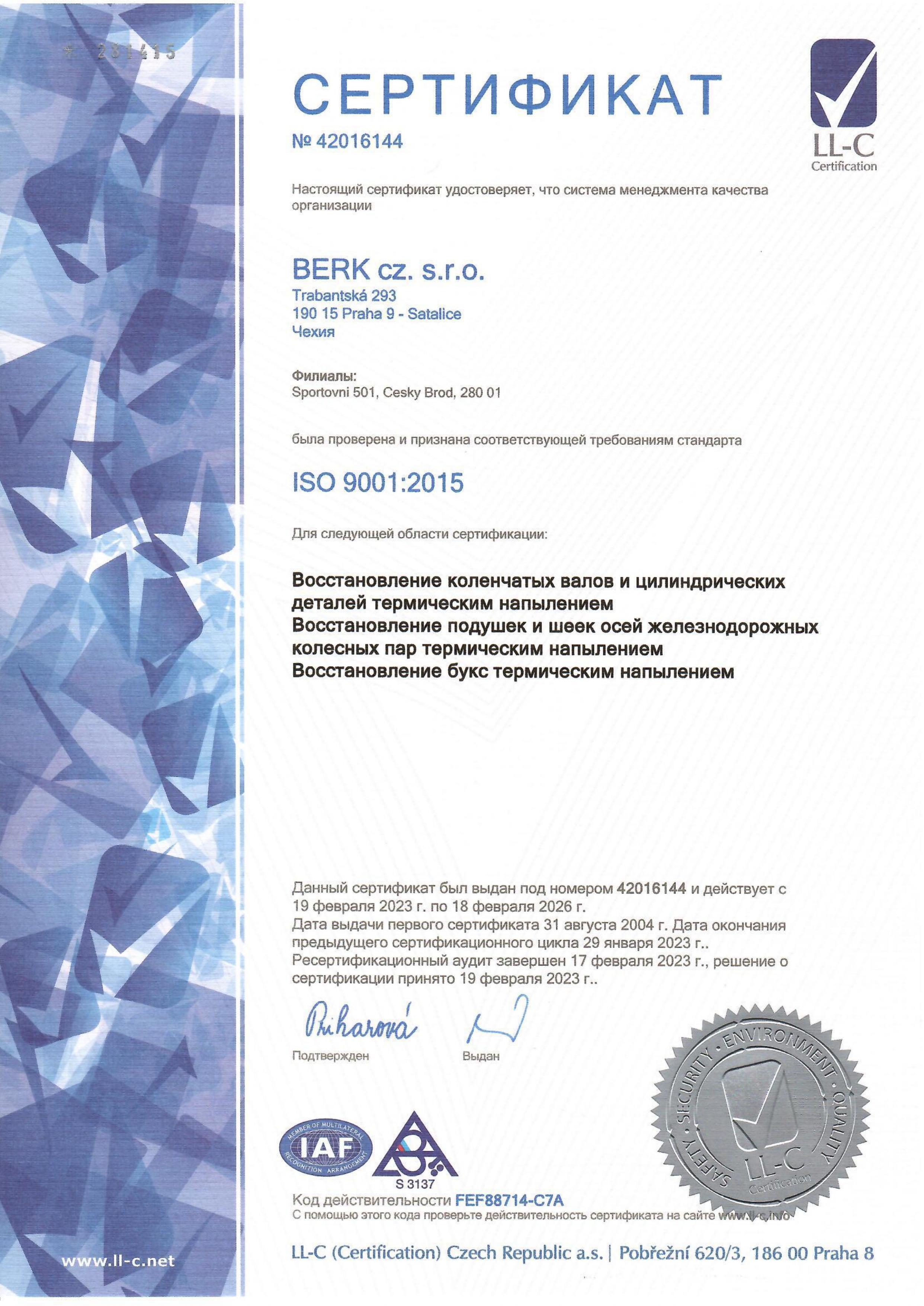 ISO-certifikát-2020-RU